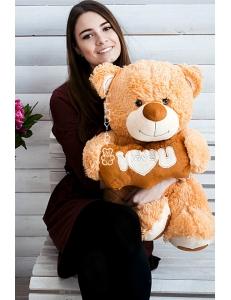 """Плюшевый медведь """"Добряк"""" 85 см коричневый с подушкой """"I Love You"""""""