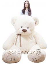 """Плюшевый медведь """"Плюшка"""" 230 см белый"""
