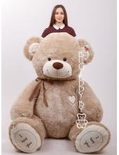 """Плюшевый медведь """"Плюшка"""" 230 см кофейный"""